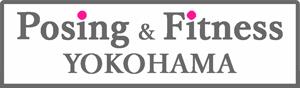 ポージング&フィットネス ヨコハマ